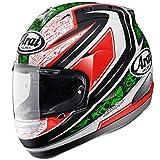 Casco Arai Rx-7 Gp Nicky Hayden Green Sm