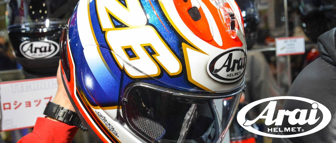 casco moto integrale arai header